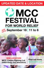 Poster for the MCC Festival for World Relief
