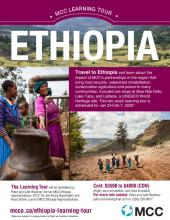 Ethiopia Learning Tour Downloadable Poster