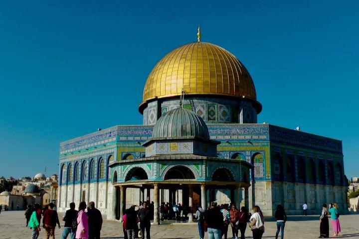 Dome of the Rock in Old City of Jerusalem.