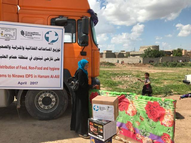 ZSVP distribution Mosul